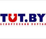 tutby__logo_client